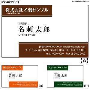 名刺デザイン表面 シンプル名刺2|goods-pro