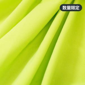 ナイレックス生地 ライム N-1211 切りっぱなしでも使える 扱いやすい|goods-pro