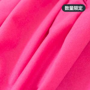 ナイレックス生地 N-1293 ダークピンク|goods-pro