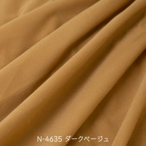 ナイレックス生地 ダークベージュ N-4635 切りっぱなしでも使える 扱いやすい|goods-pro