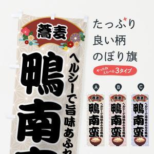大幕 120x180cm 個別指導 学習塾スクウェアシリーズ|goods-pro
