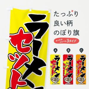 横幕 300x90cm 個別指導 学習塾スクウェアシリーズ|goods-pro