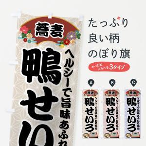 横幕 300x120cm 個別指導 学習塾スクウェアシリーズ|goods-pro