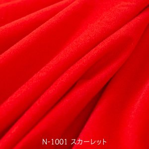 ナイレックス生地 スカーレット N-1001 切りっぱなしでも使える 扱いやすい|goods-pro
