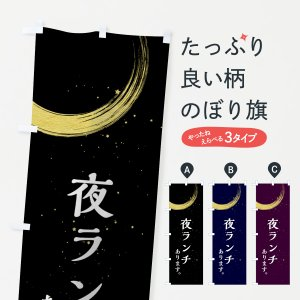 横幕 180x90cm 絶対合格 学習塾筆字シリーズ|goods-pro