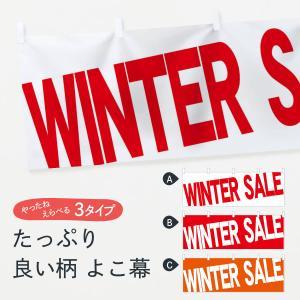 横幕 WINTER SALE goods-pro