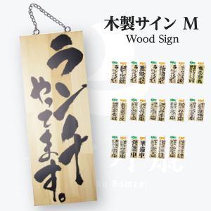 ビール 木製サイン(中サイズ看板)|goods-pro