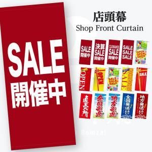 OPEN SALE 店頭幕|goods-pro