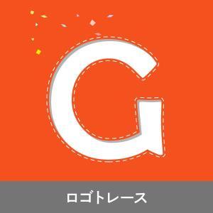 ロゴトレース|goods-pro
