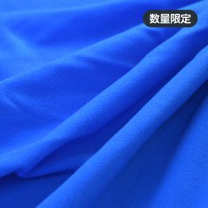 ナイレックス生地 ブライトブルー N-0300 切りっぱなしでも使える 扱いやすい|goods-pro