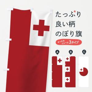 のぼり旗 トンガ王国国旗|goods-pro