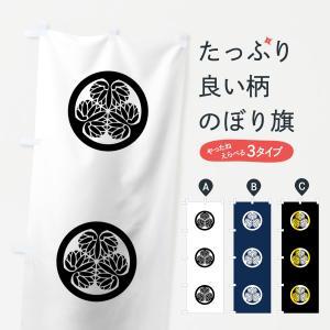 のぼり旗 徳川三つ葉葵|goods-pro
