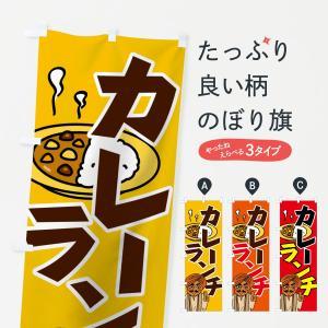 のぼり旗 駐車場 格安 一般 【値替無料】|goods-pro