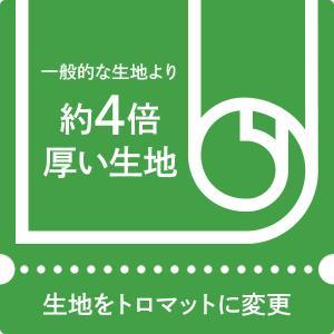 のぼり生地をトロマットに変更|goods-pro