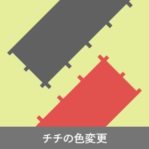 のぼりのチチカラー変更 (赤・黒)|goods-pro