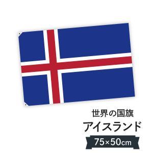 アイスランド 国旗 W75cm H50cm|goods-pro