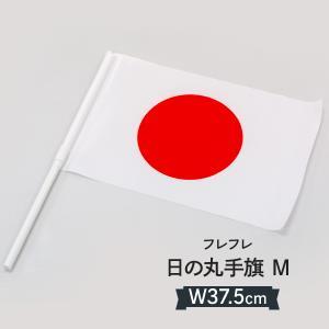 日本国旗 手旗 日の丸 応援旗 Mサイズ|goods-pro