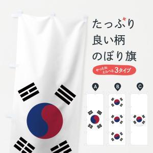のぼり旗 韓国国旗|goods-pro
