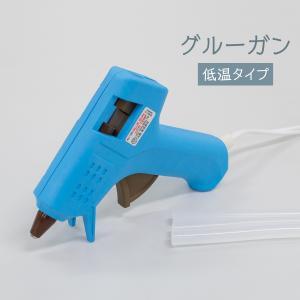 グルーガン 低温タイプ|goods-pro