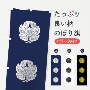 のぼり旗 西郷隆盛|goods-pro