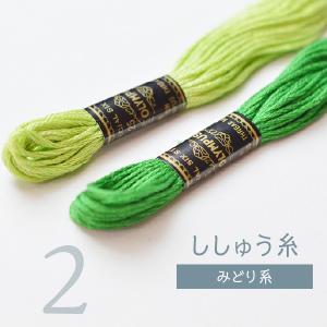 刺しゅう糸 25番 緑系 オリムパス Part2|goods-pro