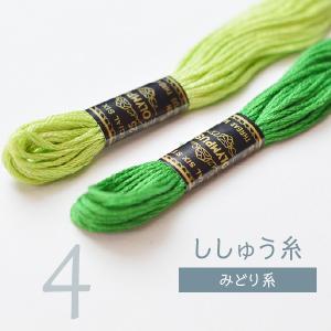刺しゅう糸 25番 緑系 オリムパス Part4|goods-pro