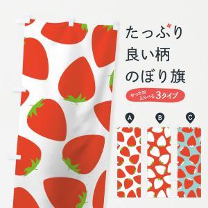 のぼり旗 苺柄|goods-pro