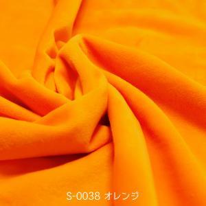 入手困難 オレンジ S-0038 ソフトボア生地 クリスタルボア 製造番号7E4 ぬいぐるみ生地|goods-pro