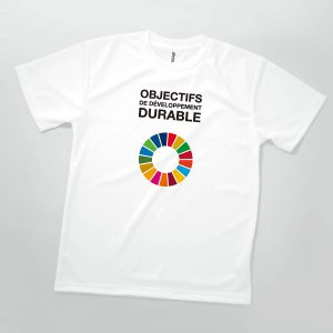 Tシャツ SDGs フランス語 SUSTAINABLE DEVELOPMENT|goods-pro