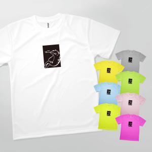 Tシャツ かえる|goods-pro