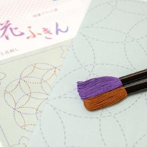 刺し子 花ふきん桔梗と花刺し|goods-pro
