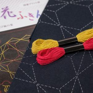 刺し子 花ふきん椿と飛び麻の葉|goods-pro