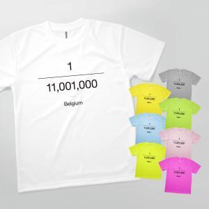 Tシャツ ベルギーの人口|goods-pro