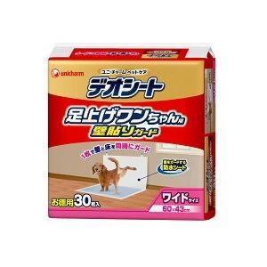 ユニ・チャーム デオシート足上げワンちゃん用壁貼りガードワイド 30枚|goodsbank