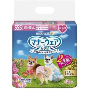 ユニ・チャームペット マナーウェア 女の子用 SSSサイズ 超小型犬用 42枚 3個セット|goodsbank