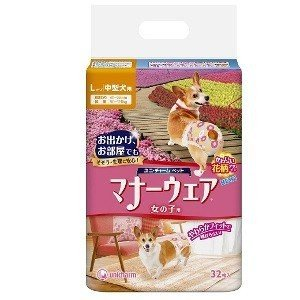 ユニ・チャームペット マナーウェア 女の子用 Lサイズ 中型犬用 32枚 5個セット|goodsbank