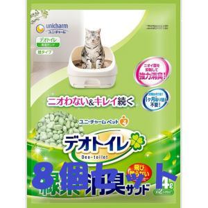 1ケース8個セット ユニ・チャーム デオトイレ 飛び散らない緑茶成分入り消臭サンド 4L |goodsbank