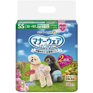 ユニ・チャームペット マナーウェア 女の子用 SSサイズ 超小-小型犬用 38枚|goodsbank