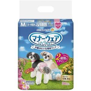 ユニ・チャームペット マナーウェア 女の子用 Mサイズ 小-中型犬用 34枚 2個セット|goodsbank