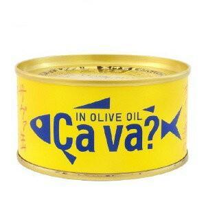 岩手県産 サヴァ缶 国産サバのオリーブオイル漬け170g サバ缶