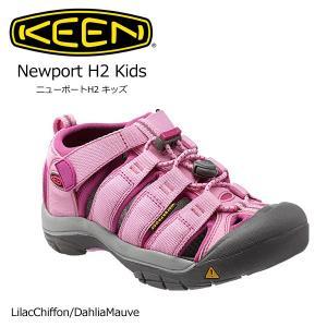 キーン KEEN キッズ ニューポートH2 ハイブリッドサンダル Newport H2 1012295|goodscompany