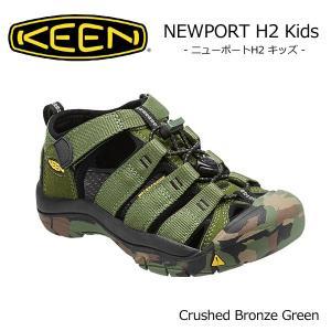 キーン KEEN ニューポートH2 キッズ Newport H2 Kids 1014240|goodscompany