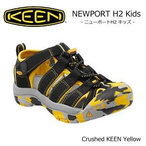 キーン KEEN ニューポートH2 キッズ Newport H2 Kids 1014241|goodscompany