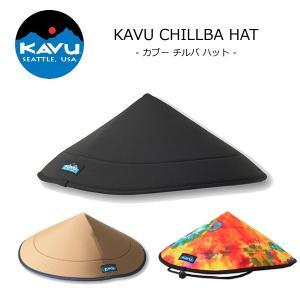 セール KAVU カブー チルバハット CHILLBA 11863018|goodscompany
