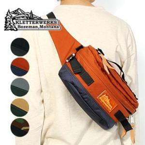 セール クレッターワークス Kletterwerks ヒップ フリップ Hip Flip 19770012 正規品|goodscompany