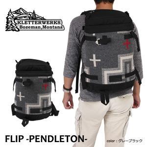 ポイント15倍 クレッターワークス Kletterwerks フリップ ペンドルトン FLIP PENDLETON 19770033|goodscompany