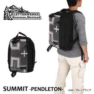 ポイント15倍 クレッターワークス Kletterwerks サミット ペンドルトン SUMMIT PENDLETON 19770034|goodscompany