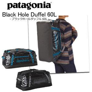 ポイント15倍 パタゴニア patagonia ブラックホールダッフル60L Black Hole Duffel 60L 49341