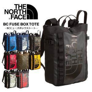 倉庫一掃SALE ノースフェイス THE NORTH FACE BCヒューズボックストート BC FUSE BOX TOTE nm81609