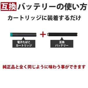 電子タバコ 互換バッテリー ダイヤモンドカット 3個セット 本体 充電器キット 310mAh 大容量 goodselect 03